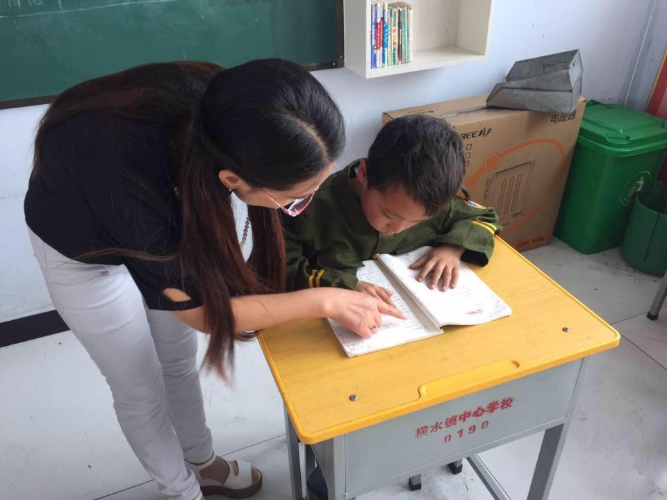 林州主题 走进语文流程要闻全国学习实验小学小学基地运动会图片
