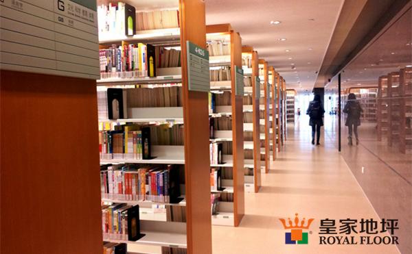 学校图书馆锡钛消音地坪