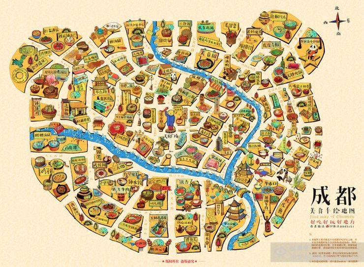 成都吃货旅游地图 (图)