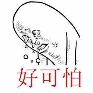 手绘古装杨洋步骤图