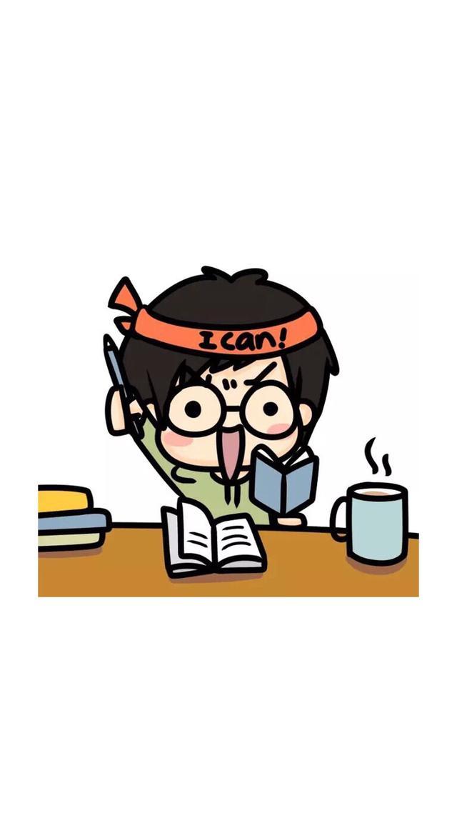 高考加油!高考中考励志卡通图片壁纸