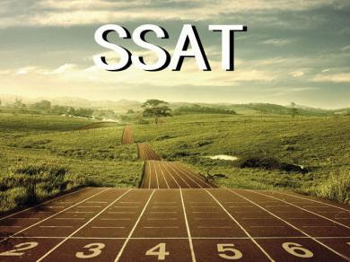 2016-2017年度SSAT考试时间-美国高中网