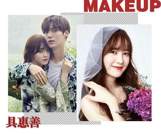 韩国明星画报妆如何画 教你韩国女星最爱的画报妆