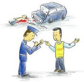 发生交通事故打什么电话
