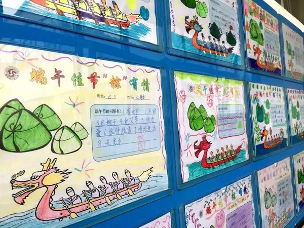 唐山路小学的孩子们制作的端午节手抄报