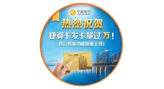 宁波银行上海分行_宁波银行上海分行近几年重点打造的