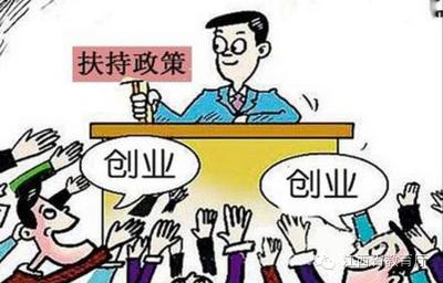 重庆市民火锅涮粽子高校不准强迫毕业生签订就业协议