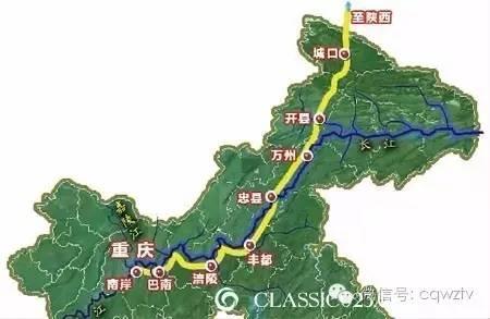 渝东北三峡库区重要高速公路通道 同时也是主城到万州的第二条通道图片