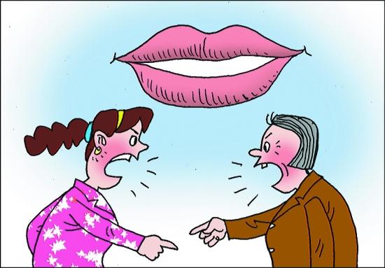 如何处理婆媳关系?让婆媳变得像母女一样亲_搜狐其它