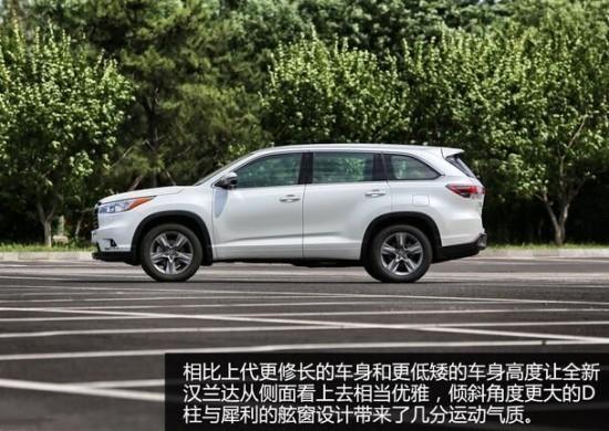 2016 广汽丰田汉兰达报价 价格 多少钱_优惠促销