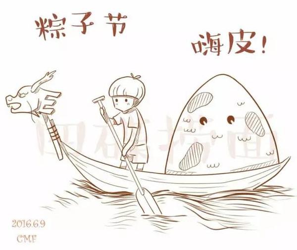 频 猴年马月的粽子节 搜狐其它 搜狐网