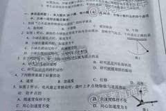 2016年6月广东高中水平考试物理试题答案公布,快来对400分什么能上学业图片