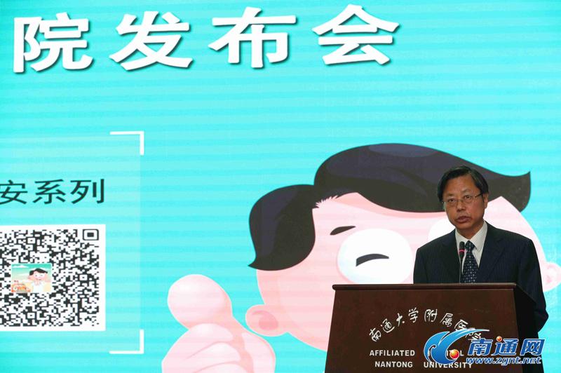 通大附院:国内首款表情表情微信医疗男童面韩国行业动画包图片