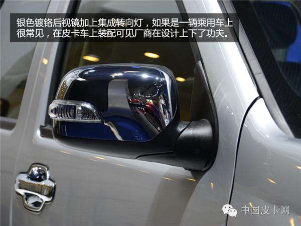 宜家宜商 长安神骐F50重庆车展静评高清图片
