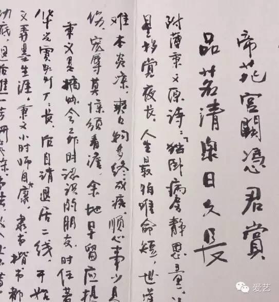 徐静蕾父亲的书法作品-徐静蕾 不会书法的演员不是好导演