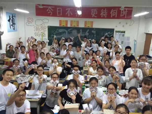 高三学生�y..�.��(N�_高三学生班主任表情包分享展示