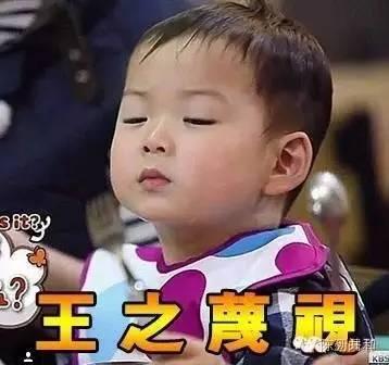 别的表情上表情成了节目,而他却成了孩子死刑明星包系列图片
