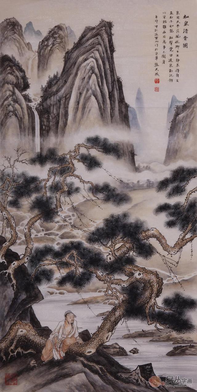 当代十大影响中国画家之一张天成山水画真迹欣赏图片