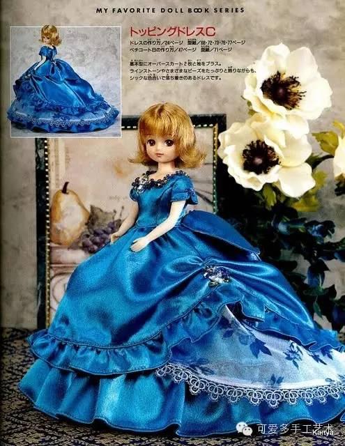 芭比娃娃最华丽的公主服饰