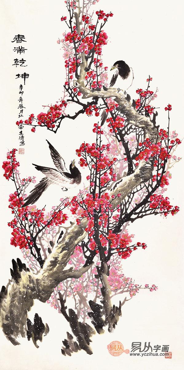 喜鹊站在梅花枝头
