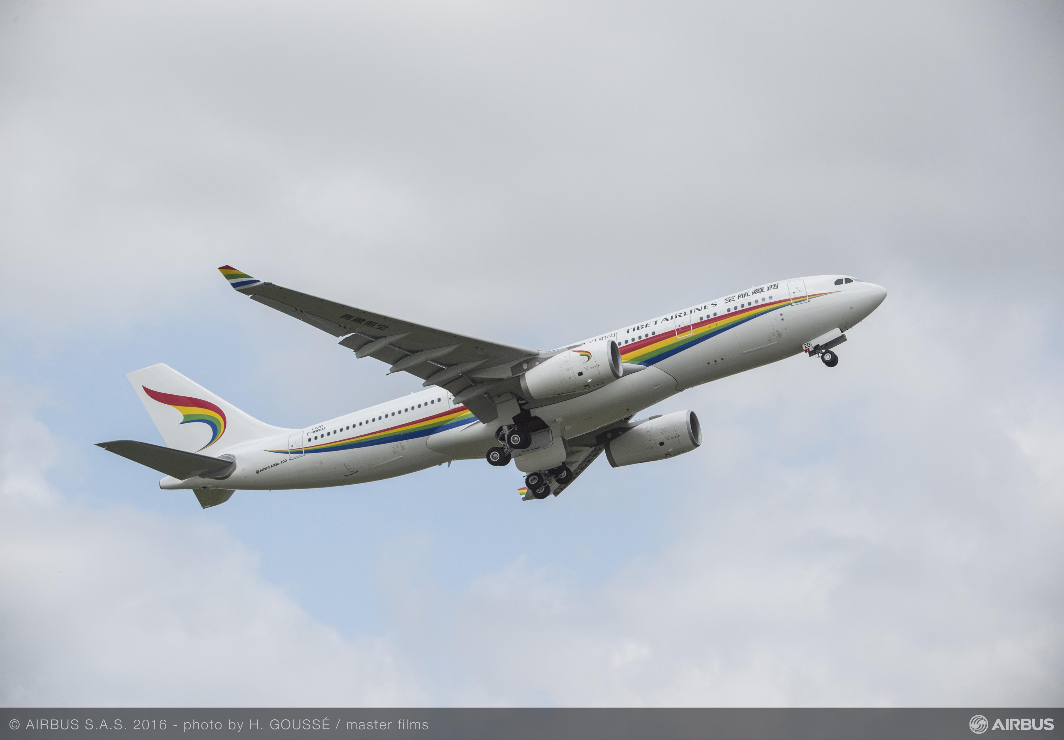 空客fhs支援西藏航空a330机队