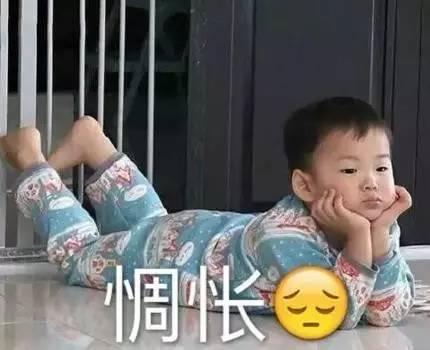 史上最全民国动态!深扒韩国第一男星:图片撒怎么删除微信吃货表情表情吗图片