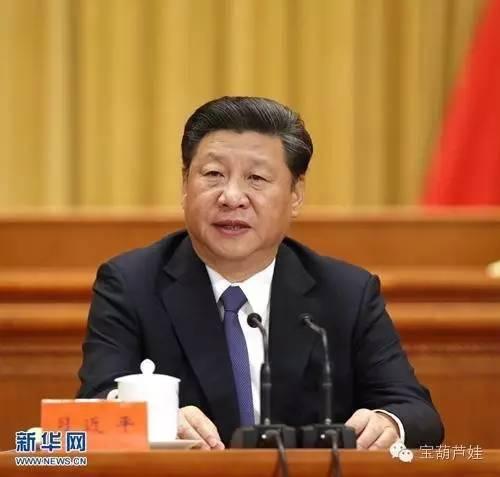 实现中华民族伟大复兴的中国梦