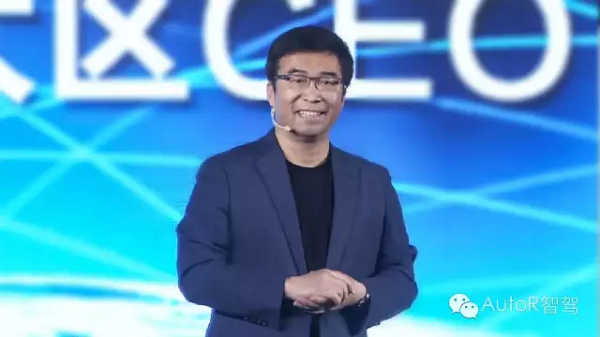 乐视超级汽车联合创始人丁磊-广汽的电商平台大圣科技引入了乐视这高清图片