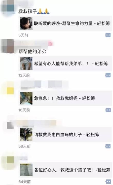 女生伤感拽个性筹d#_珠江台曝光朋友圈轻松筹变\