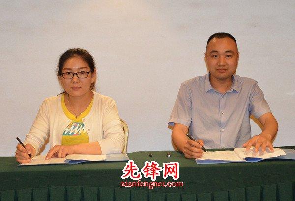中企先锋战略与武汉津江消防签署全面背景素材图片高级传媒感图片