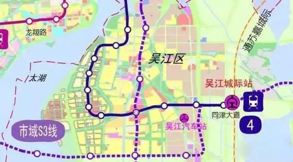 轨交S1线等环评获批复 收好这份苏州9条地铁1号线 S号线完整站点名单图片
