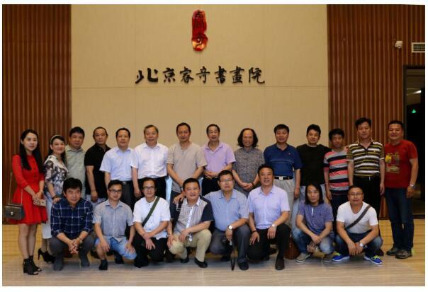 沈鹏导师精英班书法家莅临北京睿奇书画院图片