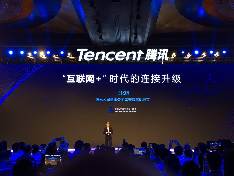 马化腾:用户在微信花费大量时间 腾讯压力很大的照片