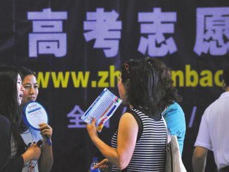 天津高校招办告诉你--高考完了志愿怎么报!