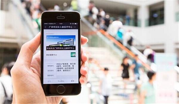 深圳成国内首个医保移动支付试点城市