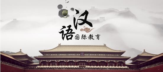 文学类考研专硕--汉语国际教育专业全解析
