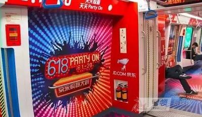 待遇新玩法:京东618携手搜狐捐赠送E卡