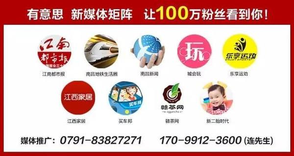90后南昌妹子手绘南昌火车站东