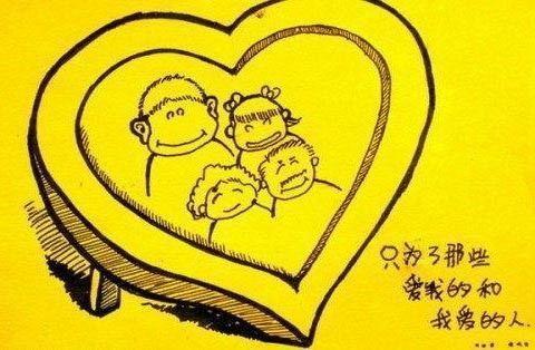 人生最痛苦的事_救救孩子和老母亲吧 他们快被无聊逼疯了哈哈哈哈