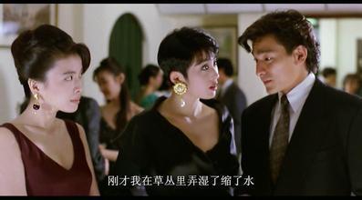 张敏,刘德华《与龙共舞》