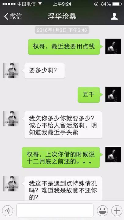 南昌聊天软件招嫖_南昌聊天软件招嫖