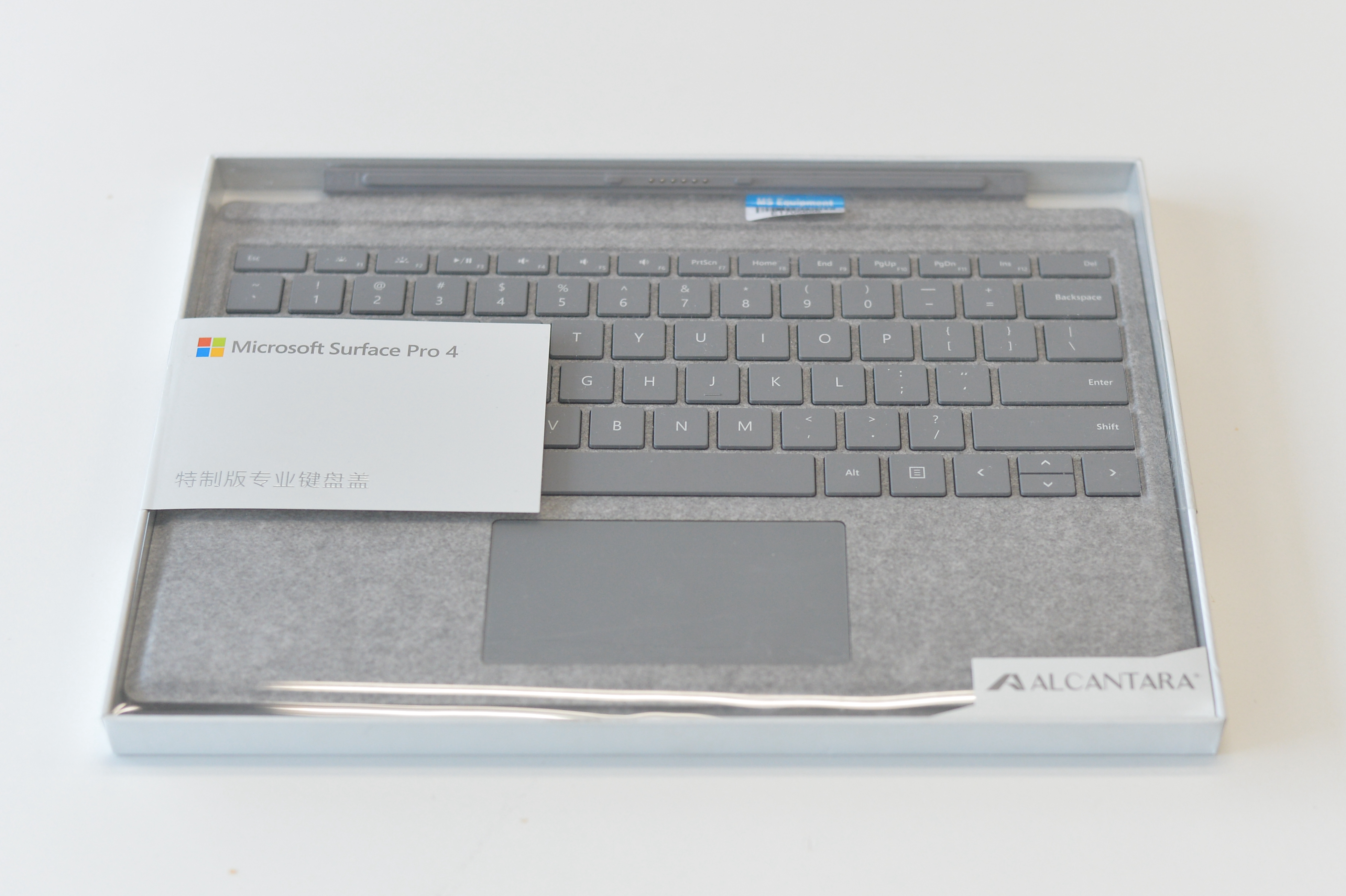 Surface Pro 4 Alcantara特制版键盘上线的照片 - 1