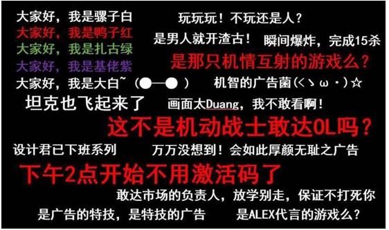 坤鹏论:主播乱象,解密直播行业那些黑幕-自媒体|坤鹏论
