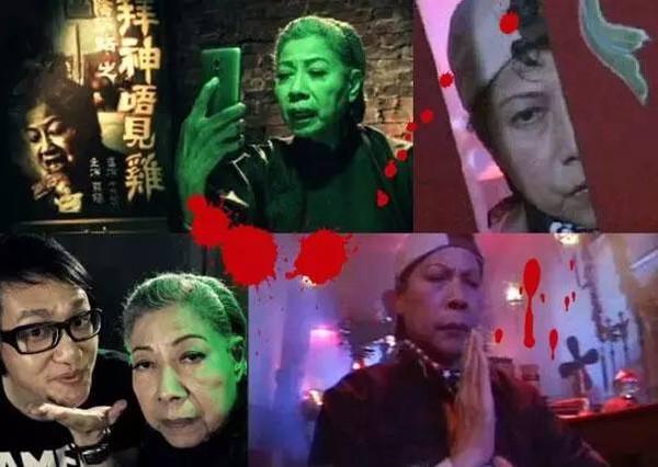 香港tvb鬼婆专业户!82岁的她,吓大了一代又一代人!