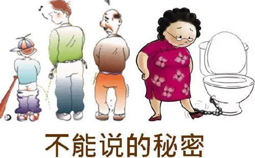 老年女性尿失禁吃啥药
