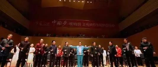中国梦 • 唢呐情——王高林师生唢呐音乐会成功举办