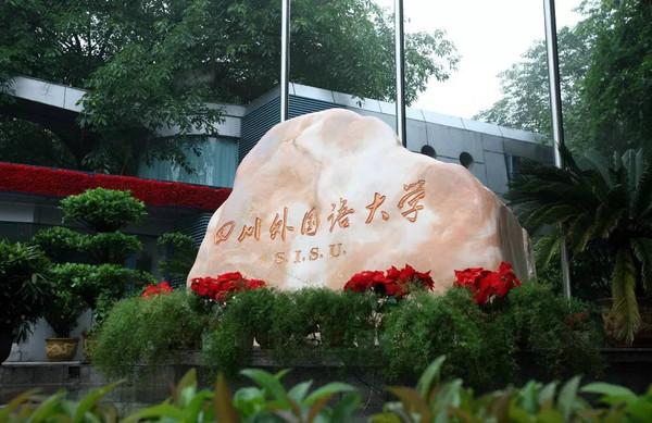 重庆工商大学招生办_招办主任来帮忙④2016重庆高校招办主任访谈