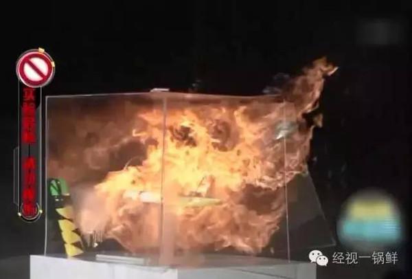 鞭炮爆炸的原理视频_二踢脚鞭炮爆炸视频