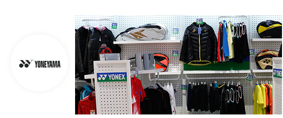 专业的羽毛球运动服装品牌有哪些?有什么不同?