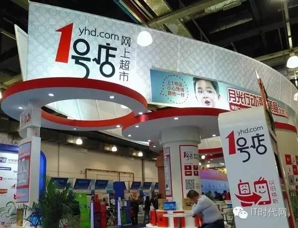 http://www.shangoudaohang.com/wuliu/291614.html